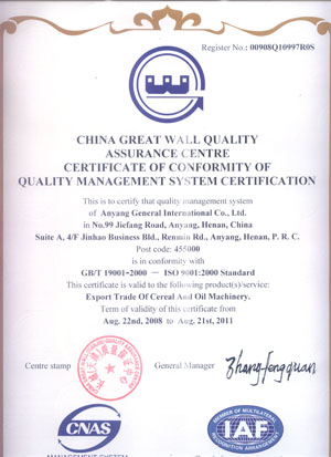 ISO9001 Certificate of Our Oil Mill Plant