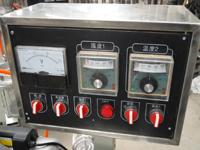 Sesame Oil Expeller Press