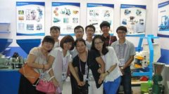live of the 112th session of canton fair