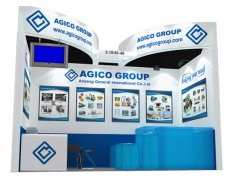 AGICO attend the 114th session canton fair